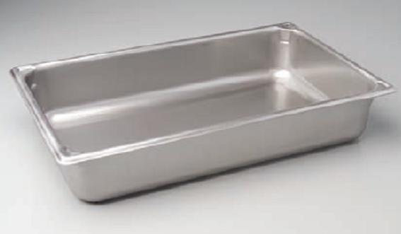 Litter Pan: 323.9mm x 263.5mm